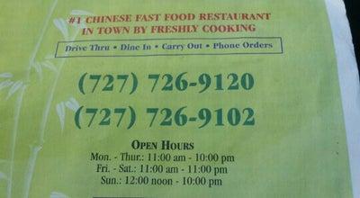 Photo of Chinese Restaurant Shanghai Express at 2296 State Road 580, Clearwater, FL 33763, United States