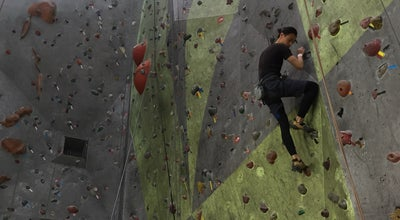 Photo of Rock Climbing Spot TNF MagicRock | TNF 魔岩馆 at 311 M Shandong Rd | 山东中路311号, Huangpu | 黄埔, Sh, China