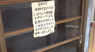 Photo of Diner やよい食堂 at 中野台351, 野田市 278-0035, Japan