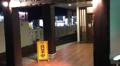 Photo of Diner ココス 名張平尾店 at 希央台2-115, 名張市 518-0772, Japan