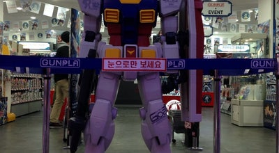 Photo of Toy / Game Store 건담베이스 (Gundam Base) at 용산구 한강로3가 16-9, 전자랜드 7층, Seoul, South Korea