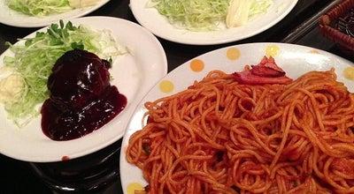 Photo of Diner カヤシマ at 吉祥寺本町1-10-9, 武蔵野市 180-0004, Japan