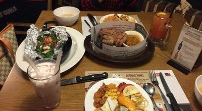 Photo of Steakhouse 빕스 (VIPS) at 상록구 충장로 432, 안산시 15294, South Korea