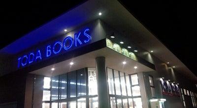 Photo of Bookstore 戸田書店 高崎店 at 下小鳥町438-1, 高崎市, Japan