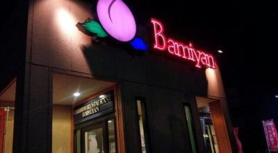 Photo of Chinese Restaurant バーミヤン 小諸東店 at 甲字西唐松1512-1, 小諸市 384-0801, Japan