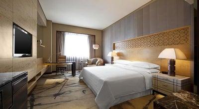 Photo of Hotel Sheraton Xian North City Hotel at No. 32 Wei Yang Road, Xian, Sh 710014, China