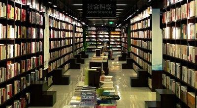 Photo of Bookstore 大众书局 Popular BookMall at 18 Zhongshan East Rd., Nanjing, Ji, China