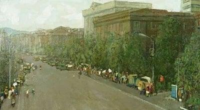 Photo of Art Museum Музей художника Б.Я. Ряузова at Ул. Ленина, 127, Красноярск, Russia