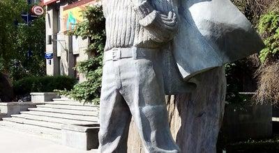 Photo of Monument / Landmark Памятник Ю. Г. Эрвье at Республики, 55, Тюмень, Russia