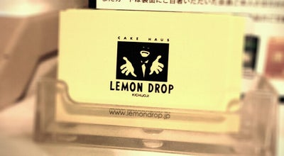 Photo of Dessert Shop レモンドロップ Emio保谷店 (LEMON DROP) at 東町3-14-33, 西東京市, Japan
