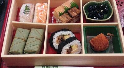 Photo of Sushi Restaurant 柿の葉すし本舗たなか なら本店 at 東向中町5-2, 奈良市, Japan