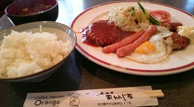 Photo of Tea Room Orange House SHIRO at 中区新栄2-1-15, 名古屋市 JP, Japan