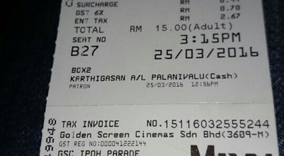 Photo of Movie Theater GSC MAXX at Ipoh Parade, Ipoh, Malaysia