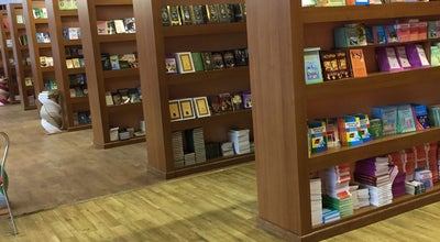 Photo of Bookstore Китоблар олами at Uzbekistan