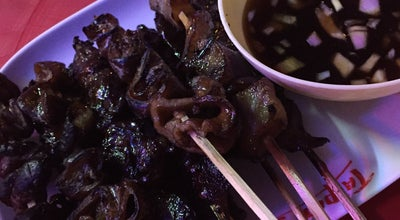 Photo of BBQ Joint Isaw Republic at P.noval Street, Manila, Philippines