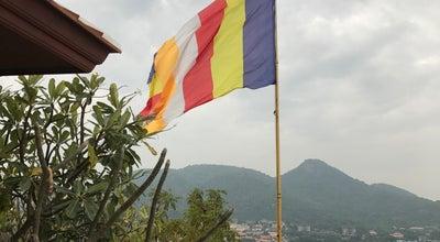 Photo of Buddhist Temple วัดเขาสนามชัย at Nong Kae, Thailand