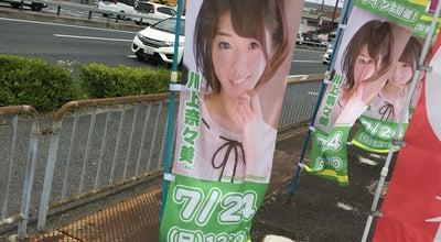 Photo of Bookstore トレンド書店 26号線葛の葉店 at 葛の葉町230-1, 和泉市 594-0081, Japan