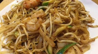 Photo of Vietnamese Restaurant 가남지 at 유성구 대덕대로 588, 대전광역시 34121, South Korea