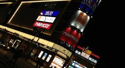 Photo of Arcade namco 梅田店 at 北区小松原町3-3, 大阪市 530-0018, Japan