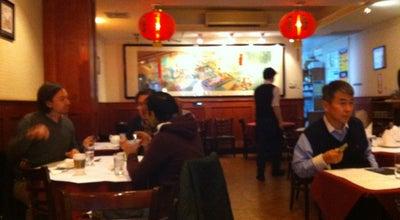 Photo of Chinese Restaurant Mapo Tofu at 338 Lexington Ave, New York, NY 10016, United States