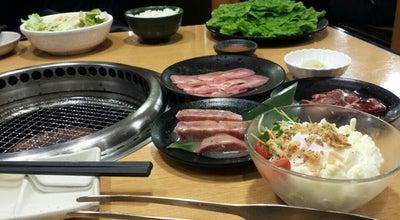 Photo of BBQ Joint 焼肉 きんぐ ふじみ野店 at 鶴ヶ岡3-15-27, ふじみ野市, Japan