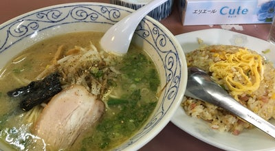 Photo of Ramen / Noodle House 一番星 at 朔日市字船元769-3, 西条市, Japan