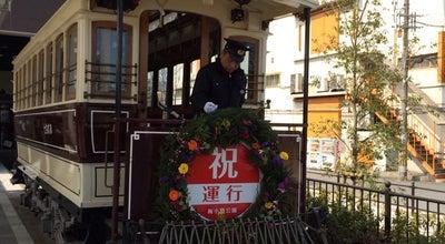 Photo of Playground 梅小路公園 ふれあい広場 at 下京区観喜寺町56-3, Kyoto 600-8835, Japan