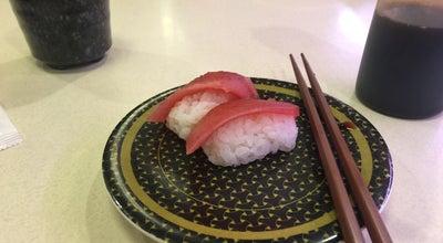 Photo of Sushi Restaurant はま寿司 京王堀之内店 at 別所2-1, 八王子市 192-0363, Japan