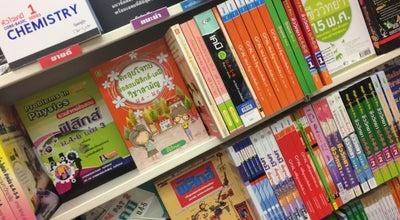Photo of Bookstore SE-ED Book Center (ซีเอ็ดบุ๊คเซ็นเตอร์) at Plus Shopping Mall, Muang Samut Prakan 10270, Thailand
