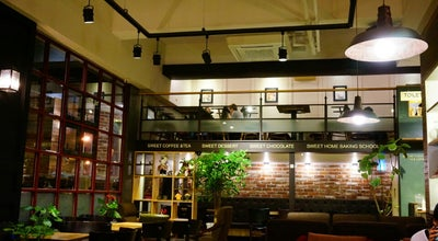 Photo of Dessert Shop Q:4 SWEET COFFEE 큐포스위트 at 수성구 명덕로 485, 대구광역시, South Korea