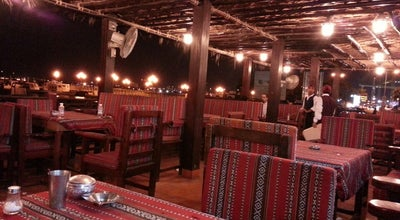 Photo of Hookah Bar Sheeshat Halul at Al Corniche Street, Doha, Qatar