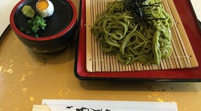 Photo of Dessert Shop 大茶万本店 at 宇治東内15, 宇治市, Japan