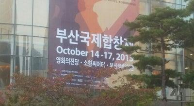 Photo of Theater 센텀시티 소향시어터 롯데카드홀 at South Korea