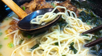 Photo of Food Ajisen Ramen 味千拉麵 at Shop 231b, 2/f, Shun Tak Centre, 200 Connaught Rd C, Sheung Wan, Hong Kong