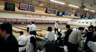 Photo of Bowling Alley 新東京ダイヤモンドボウル at 熊川1499-1, 福生市 197-0003, Japan