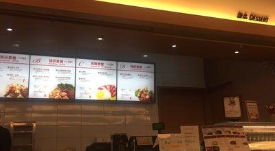 Photo of Dessert Shop 糖朝 The Sweet Dynasty at 桃園機場第二航廈出境, Taiwan