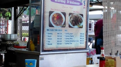 Photo of Asian Restaurant Warung D'Jalanan at Malaysia