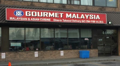 Photo of Malaysian Restaurant Gourmet Malaysia 膳園 at 4466 Sheppard Ave. E, Scarborough, ON M1S 1V2, Canada