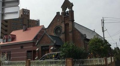 Photo of Church 弘前昇天教会 at 山道町7, 弘前市 036-8181, Japan