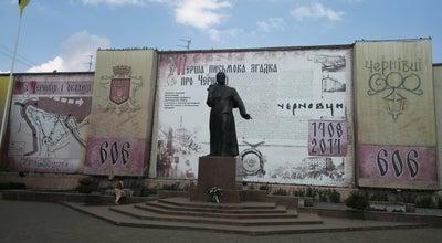 Photo of Monument / Landmark Памятник Тарасу Шевченко at Центральна Площа, Chernivtsi, Ukraine