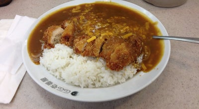 Photo of Japanese Restaurant Curry House CoCo Ichibanya at 98-199 Kamehameha Hwy, Aiea, HI 96701, United States