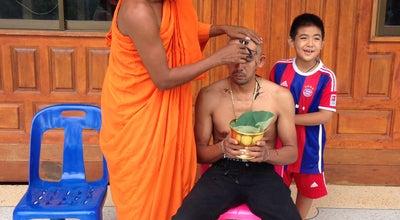 Photo of Historic Site วัดระหารน้อย at Thailand