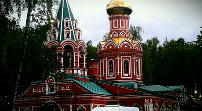 Photo of Church Знаменская Церковь at Ул. Райцентр, Д. 4, Krasnogorsk 143408, Russia