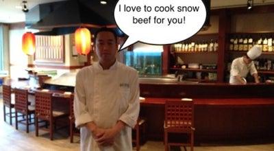 Photo of Japanese Restaurant 西村 at 66 Remin Rd, Dalian, Li 116001, China