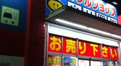 Photo of Thrift / Vintage Store 良品買館 伊川谷店 at 西区伊川谷町潤和711−1, Kobe 651-2124, Japan