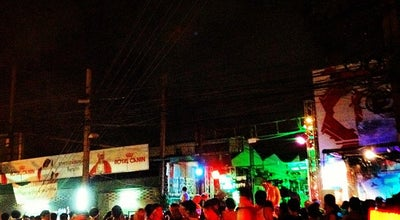 Photo of Gay Bar ElNin-Yo at Kamphaengphet Road, Chatuchak 10900, Thailand