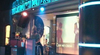 Photo of Karaoke Bar Артишок at Ул. Ленина, 4, Тюмень, Russia