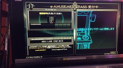 Photo of Arcade ギガゾーン 岩国 at 室の木町1-5-5, 岩国市 740-0021, Japan