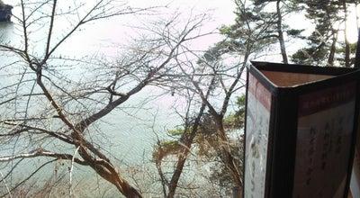 Photo of Japanese Restaurant 田里津庵 at 赤沼浜田132, 宮城郡利府町, Japan