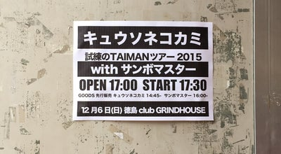 Photo of Concert Hall club GRINDHOUSE at 秋田町2-23, 徳島市, Japan